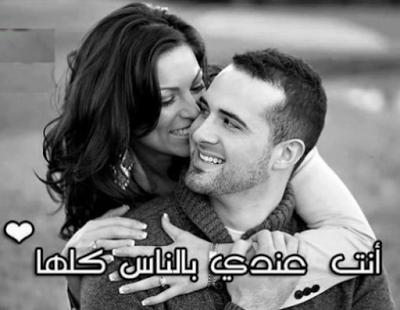 بالصور بوستات حب 2019 , اجدد منشورات الحب الرومانسى 4117