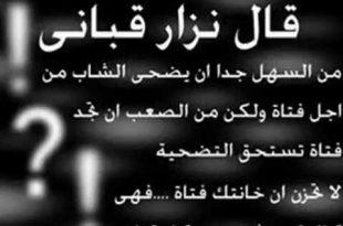 صورة رسالة وداع للحبيب , عبارات مؤلمة عن فراق الحبيب