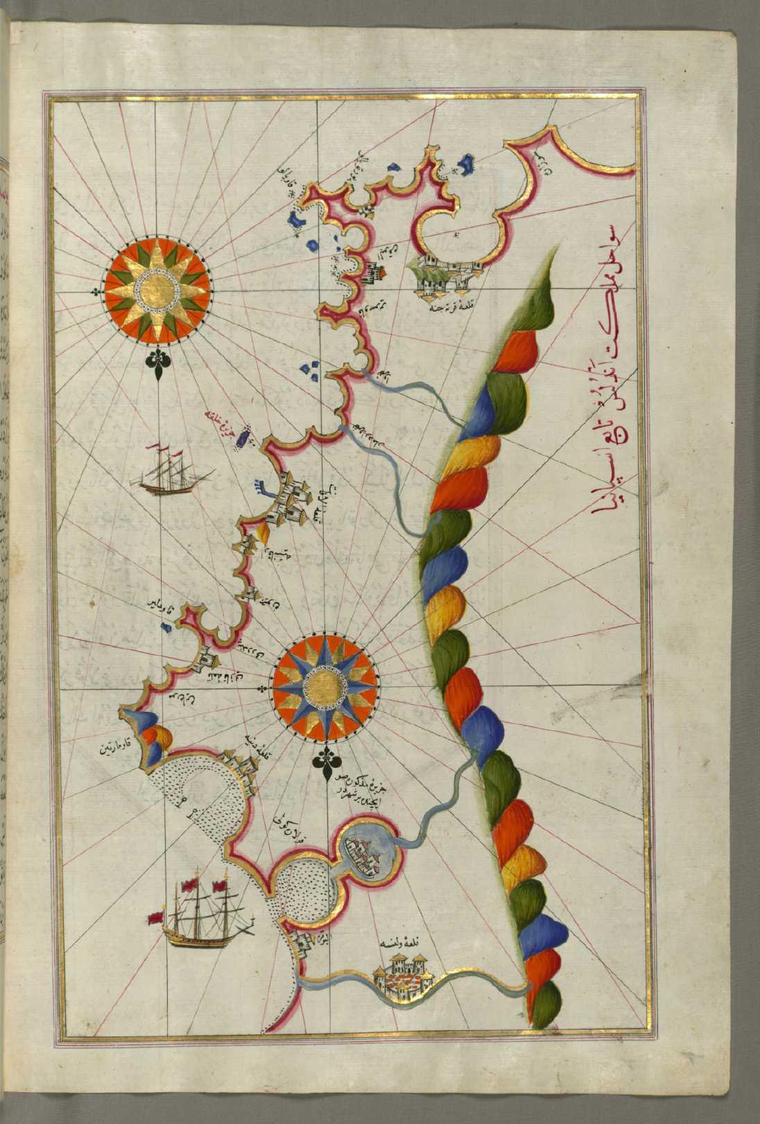 بالصور خريطة بيري ريس , تعرف على تاريج هذه الخريطة 11522 12