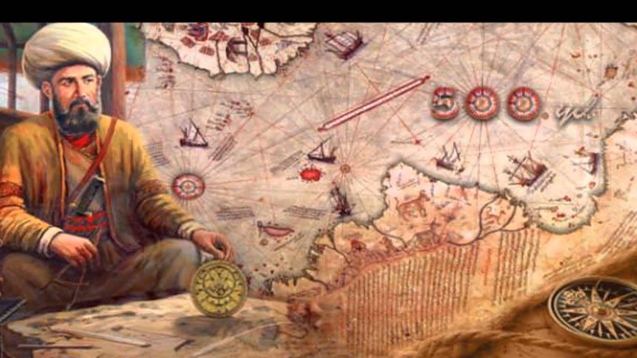 صور خريطة بيري ريس , تعرف على تاريج هذه الخريطة