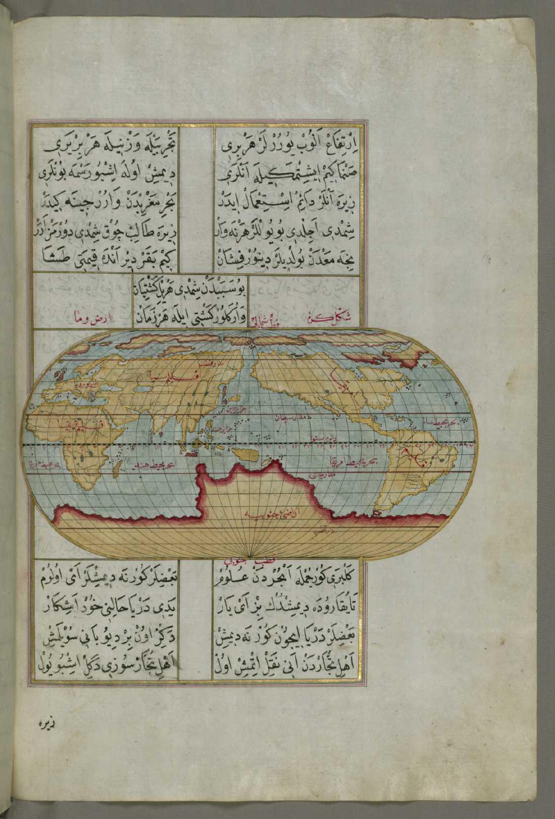 بالصور خريطة بيري ريس , تعرف على تاريج هذه الخريطة 11522 6