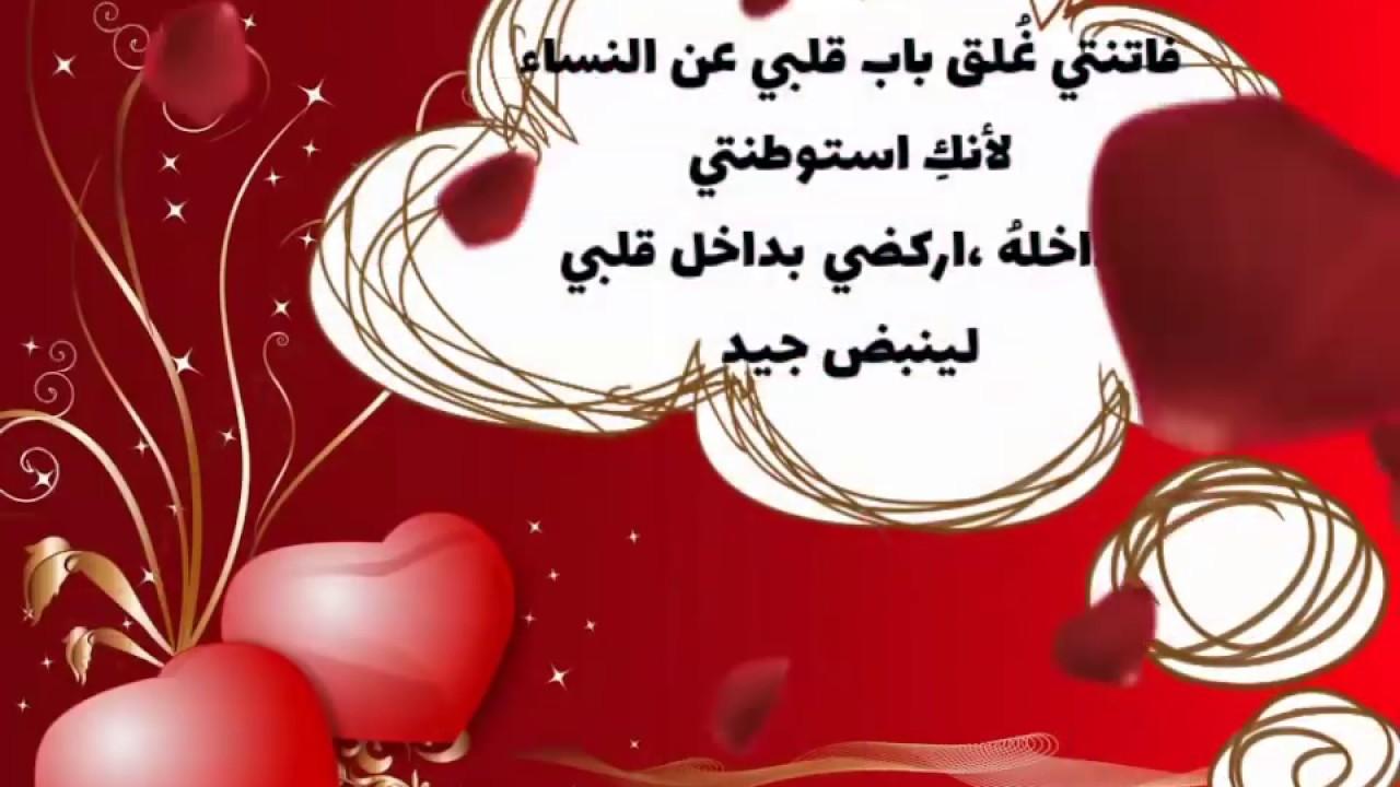 صور رسائل حب للحبيب قصيرة , اروعه رسائل حب للحبيب قصيرة