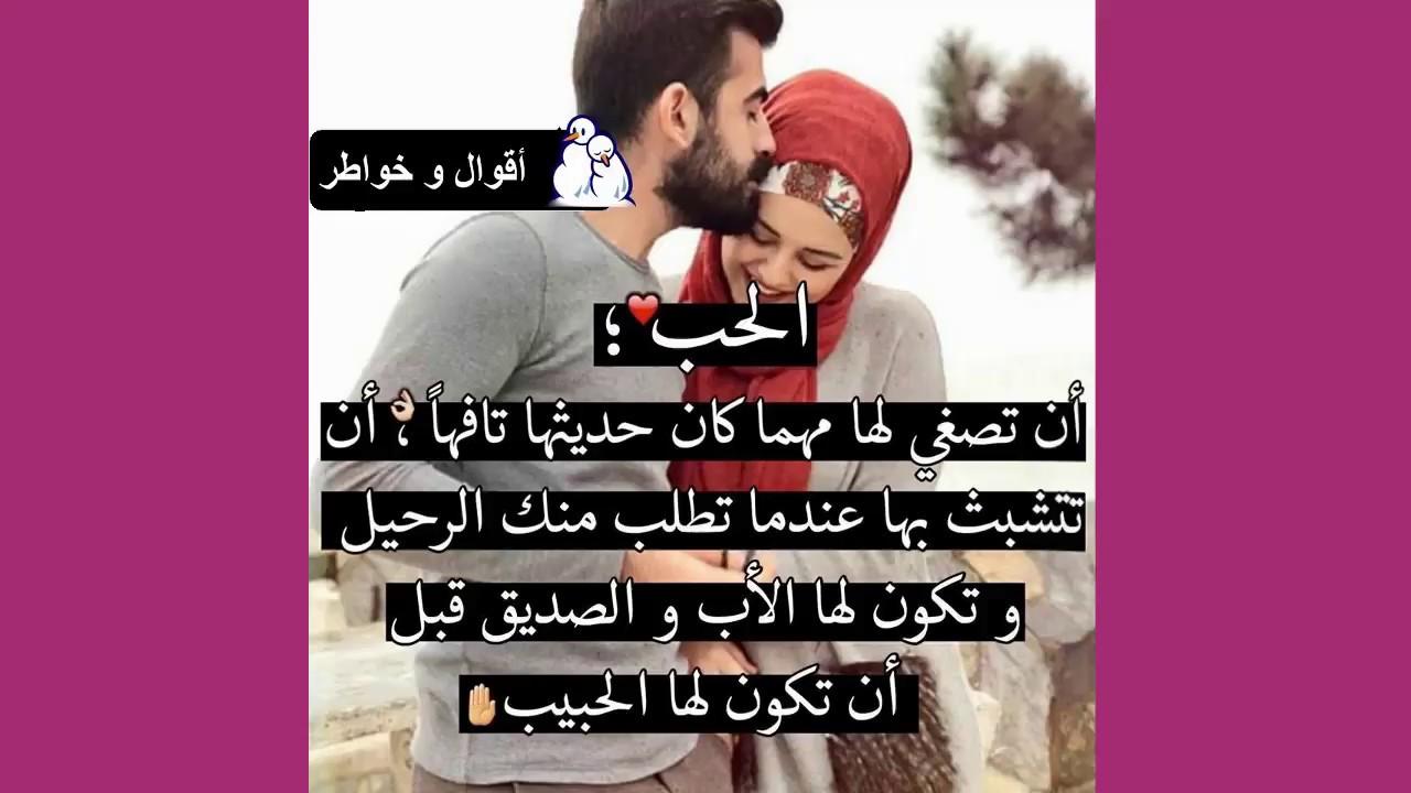 رسائل حب للحبيب قصيرة اروعه رسائل حب للحبيب قصيرة احبك موت