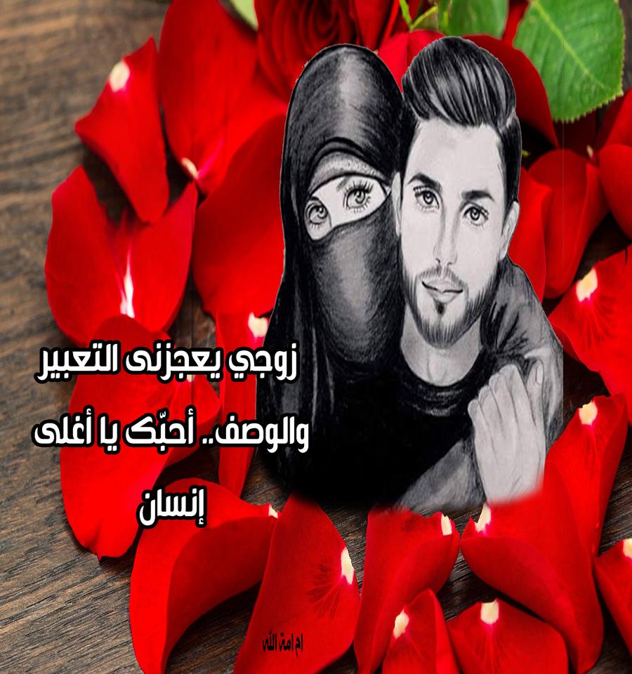 صور صور اسلامية رومانسية , احلى واجمل صور اسلامية رومانسية