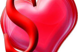 صور حرف s على شكل قلب , اجمل تعبر عن الحب هو الحروف
