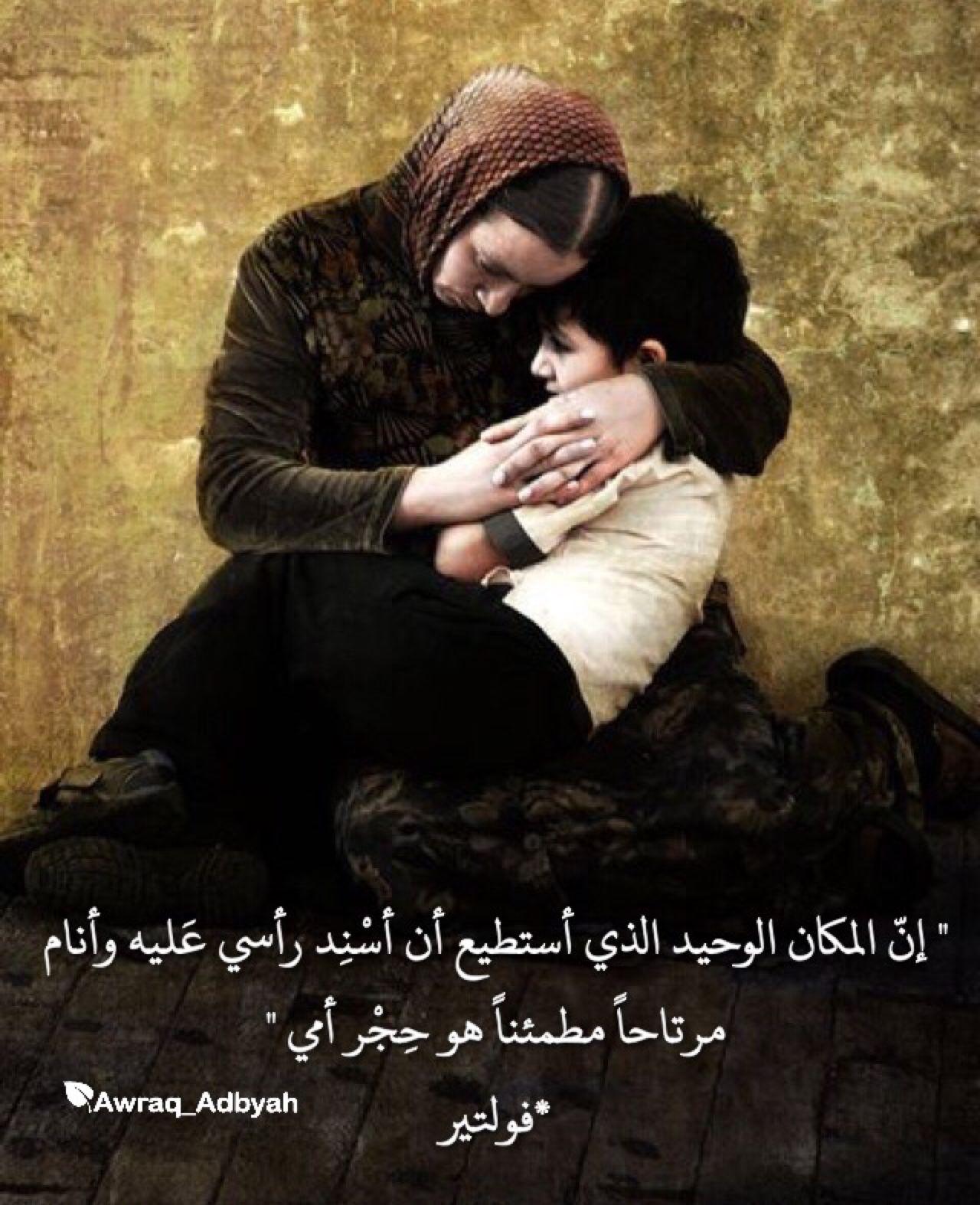 بالصور رسالة عن الام , رسالة عن حب الام 11699 11