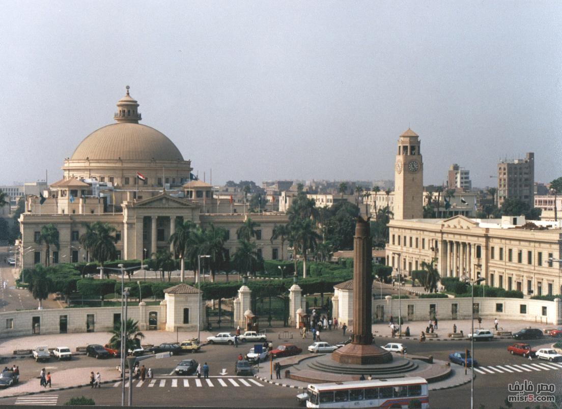 صورة موضوع عن حب مصر , اجمل واحلى بلاد فى العالم هى ام الدنيا 11723 7
