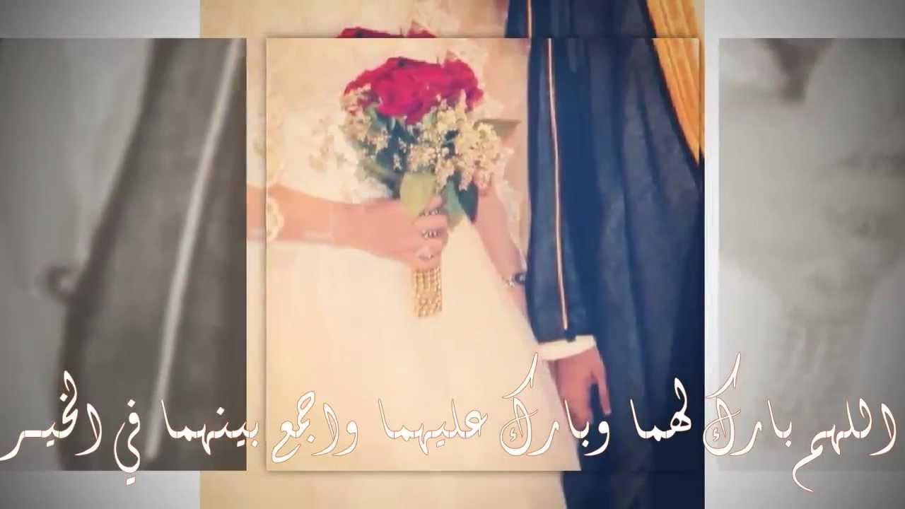 بالصور توبيكات زواج للعريس , اجمل تهنئة حب من اجل العريس 11919 5
