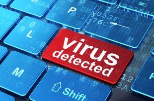 صورة تنظيف الجهاز من الفيروسات , فيروسات الحاسب الالى