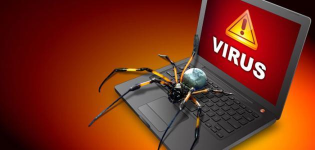 بالصور تنظيف الجهاز من الفيروسات , فيروسات الحاسب الالى 2152