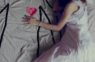 صورة حب من طرف واحد , اصعب حب في الدنيا