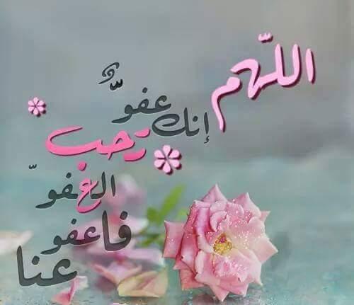 صورة صور دينيه جميله , خلفيات اسلامية جديدة ورائعة