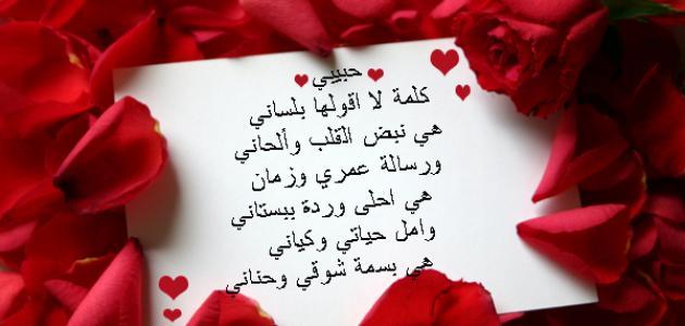 صور كلام جميل عن الحب , عبارات حب رومانسية جديدة