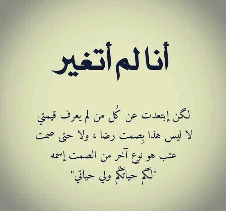 حكم عن الناس امثال واقوال فى التعامل مع الناس احبك موت