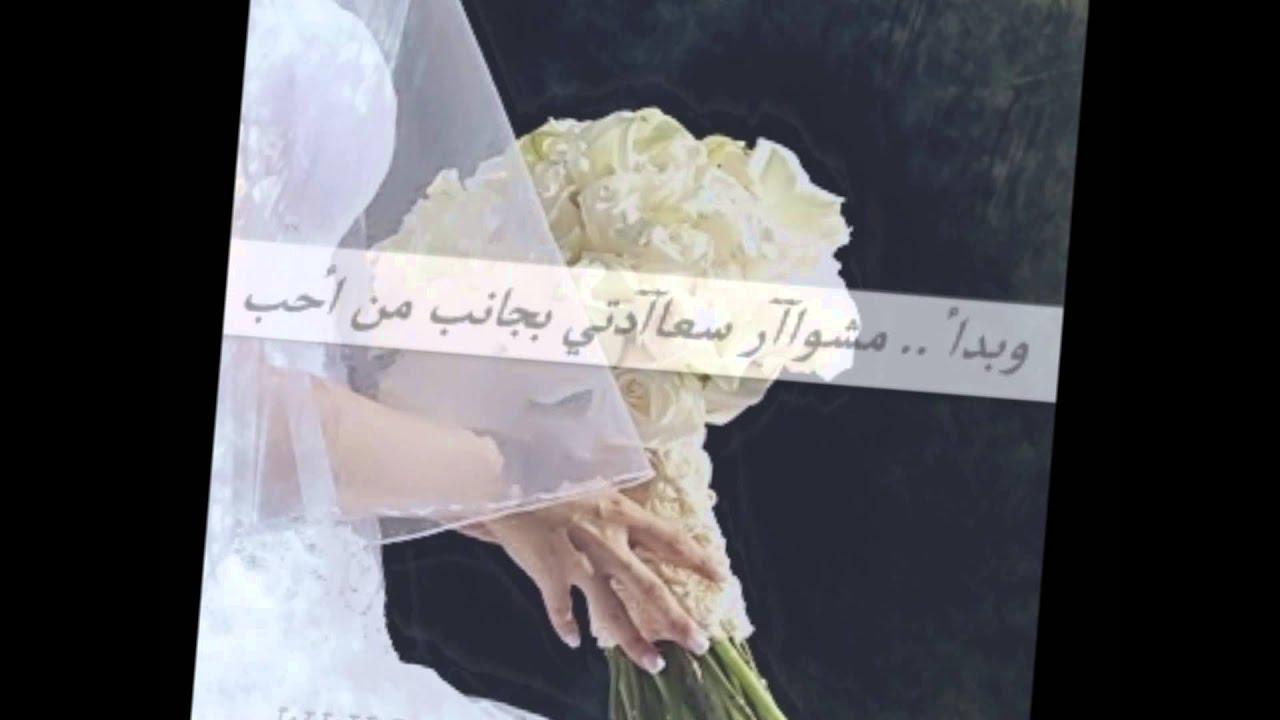 خلفيات عروسه مكتوب عليها اسماء