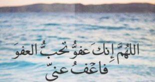 بالصور صور كلام الله , صور ادعيه و اذكار دينيه 3165 11 310x165