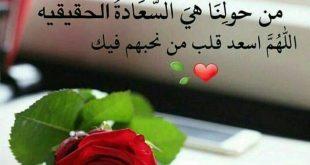 صورة كلام صباح الخير للجميع , عبارات صباح الخير حلوة