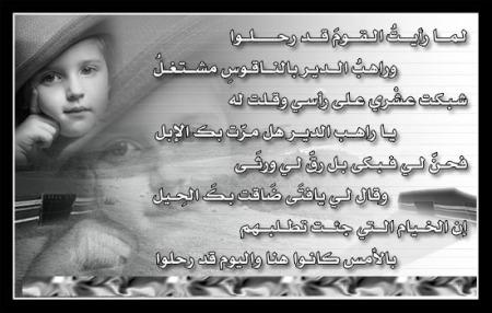 صورة شعر حب حزين , ابيات حب مؤلمه