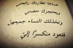 صورة كلام حزين عن الحب , كلام عن الحب يوجع