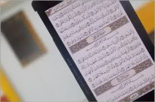 صورة هل يجوز قراءة القران من الجوال , جواز قراءه القران من الهاتف