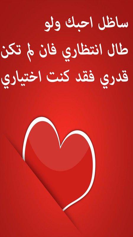 بالصور اروع رسائل الحب , مسجات حب معبره 4052 11