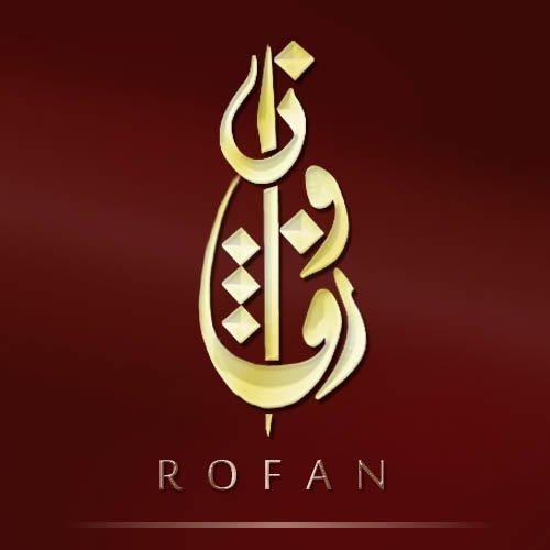 صور معنى اسم روفان , رمزيات اسم روفان