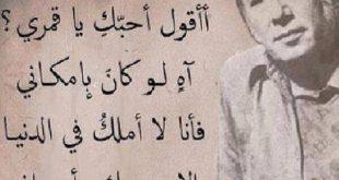 بالصور شعر رومانسي , شعر عن الغرام و الهيام 4135 10 310x165