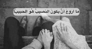 بالصور صور عليها كلام حب , كلمات حب مصوره روعه 4181 10 310x165