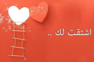 صور رسائل حب قصيرة , مسدجات حب معبره