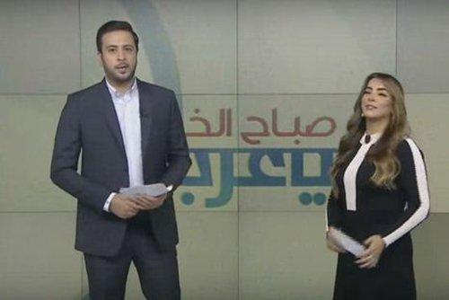 صور صباح الخير ياعرب , برنامج العرب الصباحى