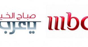 بالصور صباح الخير ياعرب , برنامج العرب الصباحى 5256 3 310x165