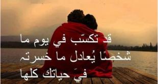 بالصور اجمل عبارات الحب والرومانسية , احلى كلام فى الحب 5287 2 310x165