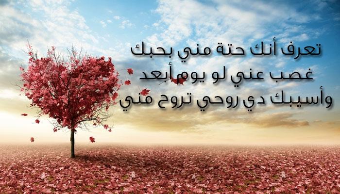 بالصور رسائل عشق وغرام , مسجات حب و عشق 5330 1