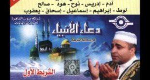 صورة ادعية صلاح الجمل , افضل ادعيه المنشد صلاح الجمل