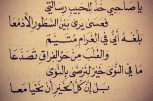 صورة الشعر العربي , جمال ابيات الشعر العربى