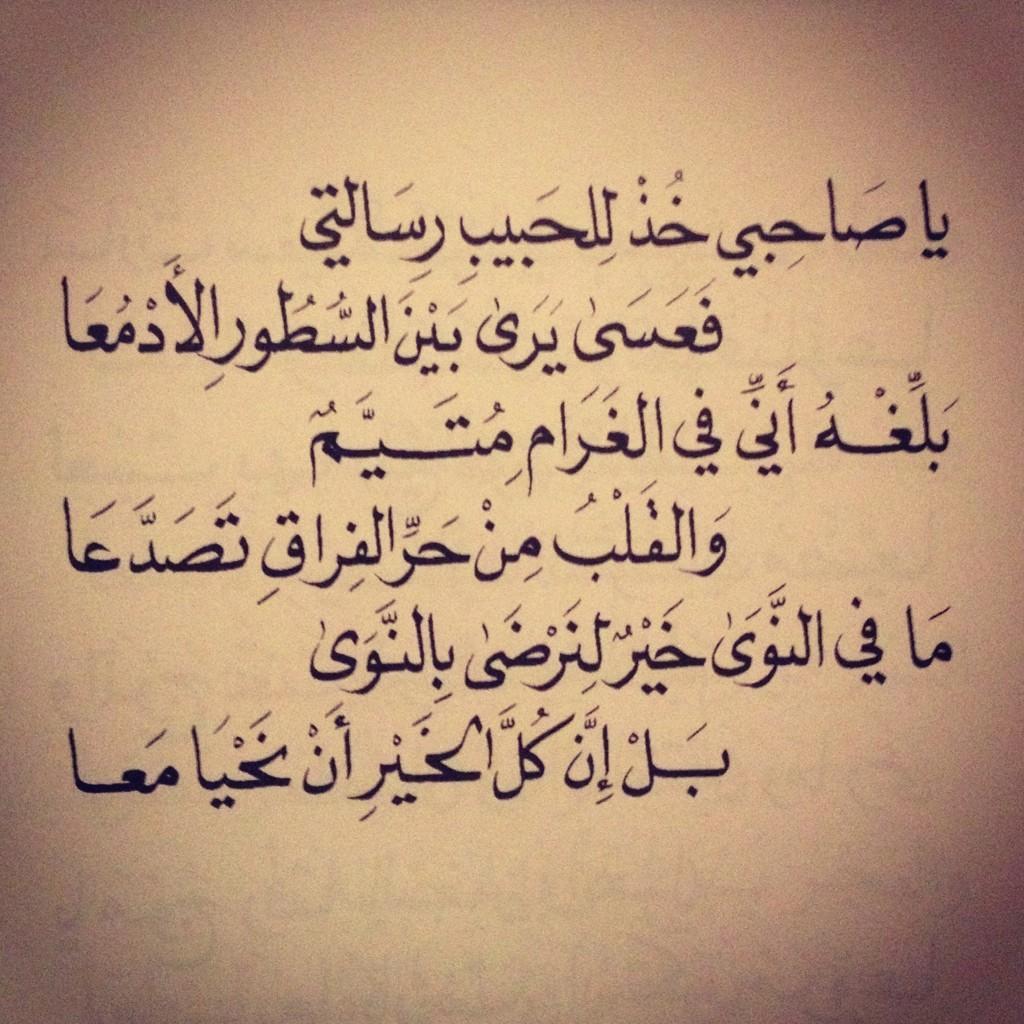 صور الشعر العربي , جمال ابيات الشعر العربى