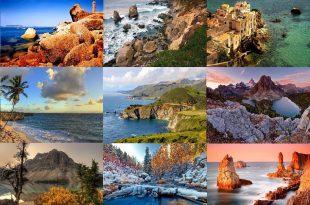 صور خلفيات طبيعة , احدث واجمل الخلفيات لمناظر طبيعه