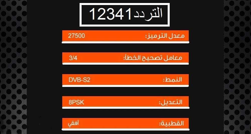 صورة تردد قناة ام بي سي سبورت , تردد قناه ام بى سى سبورت الرياضيه