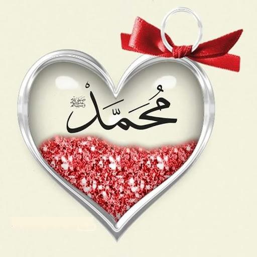 صورة اجمل المعاني التي يحملها اسم محمد,صور اسم محمد 900 1