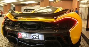 أجمل تصاميم لسيارات الإمارات , احدث سيارات في الامارات