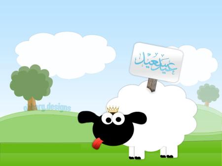 صورة أجمل التهاني لعيد الأضحي المبارك , تهنئة عيد الاضحى 990 7
