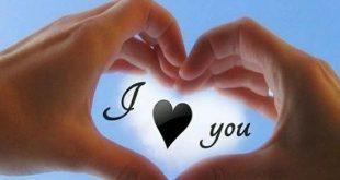 اجمل العبارات في الحب