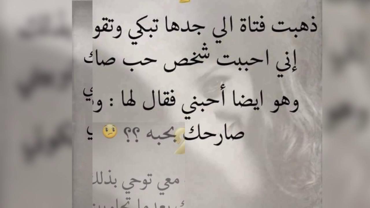 صورة كلمات لها معنى في الحب والعشق 1957 8