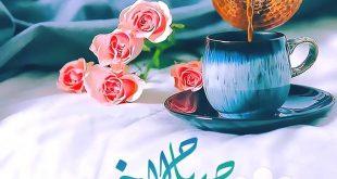 حبيبي صباح الخير كلمات