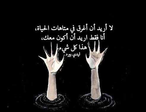 صورة ضناني الشوق كلمات 1476 1
