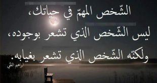 ضناني الشوق كلمات