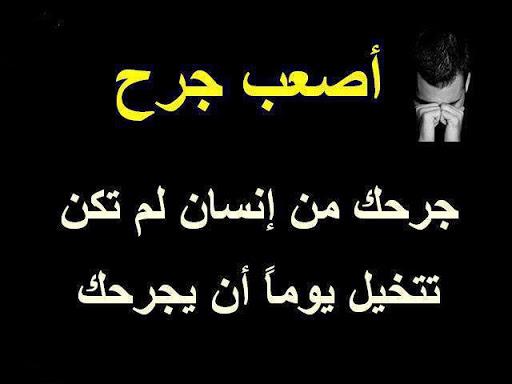 صورة ضناني الشوق كلمات 1476 3