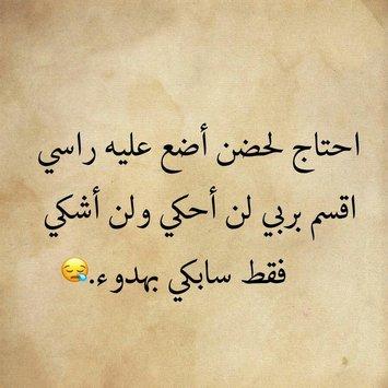 صورة ضناني الشوق كلمات 1476 5