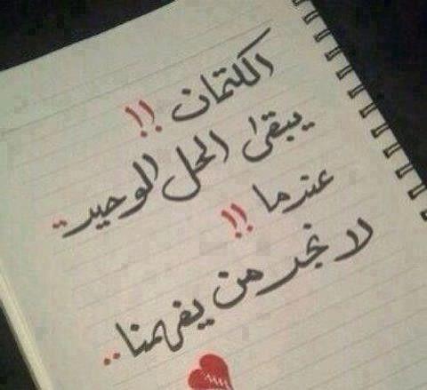 صورة ضناني الشوق كلمات 1476 7