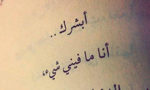 صورة ضناني الشوق كلمات 1476 8